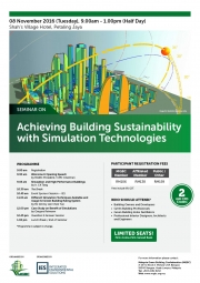 Seminar on Achieving Building Sustainability with Simulation Technologies
