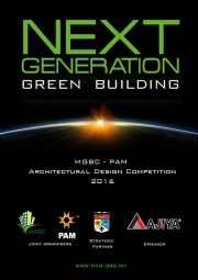 MGBC-PAM Architectural Design Competition 2016